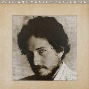 Bob Dylan | New Morning SACD